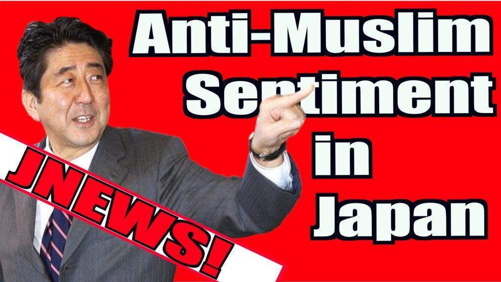 anti-muslim-japan